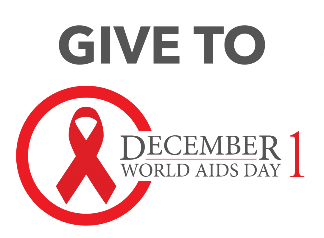 2018 World AIDS Day